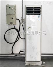 立柜式防爆空调