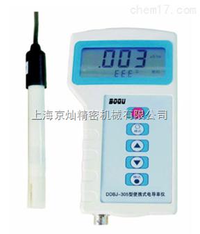 国产便携电导率仪DDBJ-305