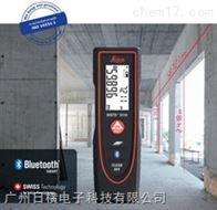 D110  VECTOR23瑞士徕卡D110激光测距仪 VECTOR23  DXT