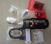 进口美国华瑞RAE,ppbRAE 3000 VOC气体检测仪
