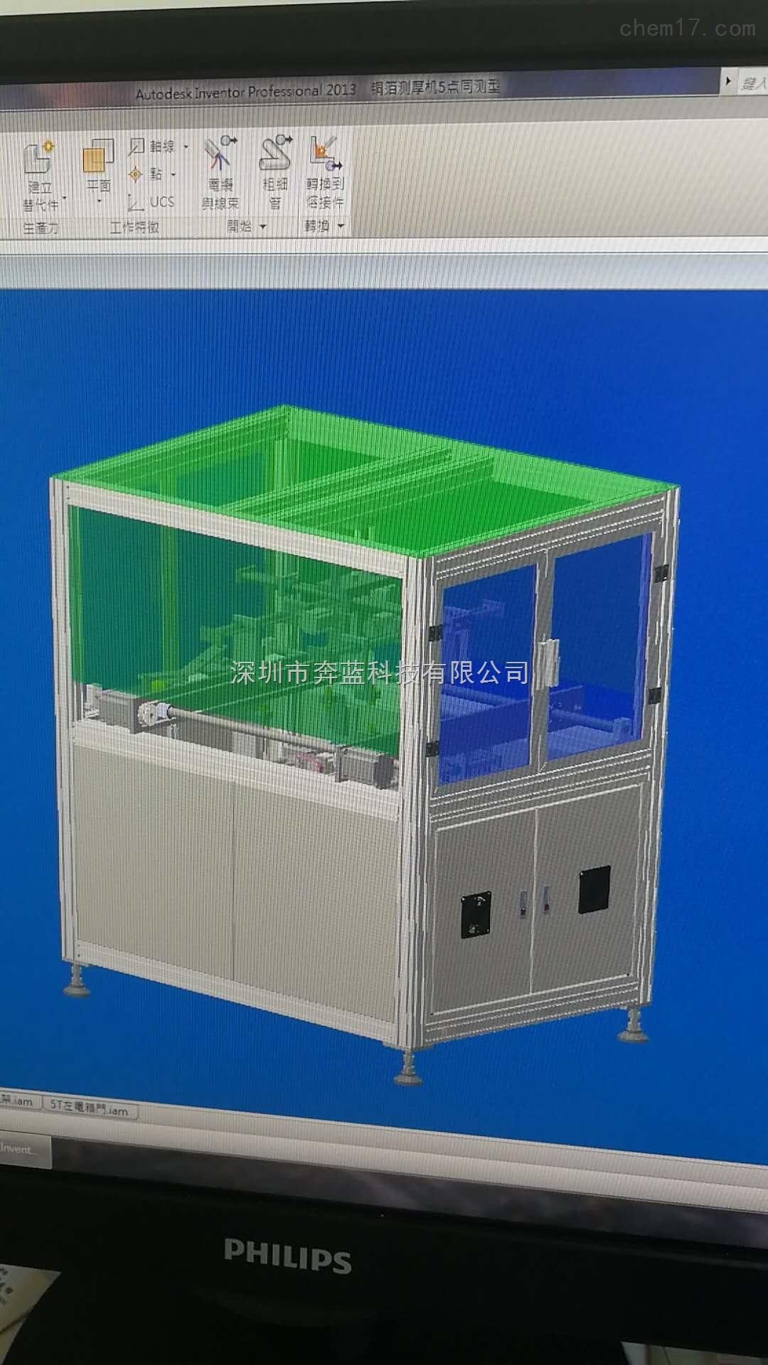 江苏厂家直销智能型在线自动测厚机