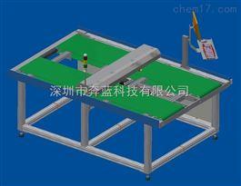 BL-6150苏州厂家直销智能型在线自动测厚机