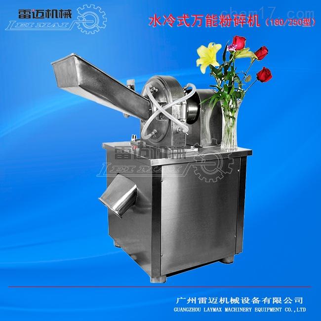 中药水冷式超细打粉机厂家,304不锈钢多功能打粉机