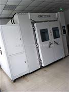 组装步入式高低温实验室