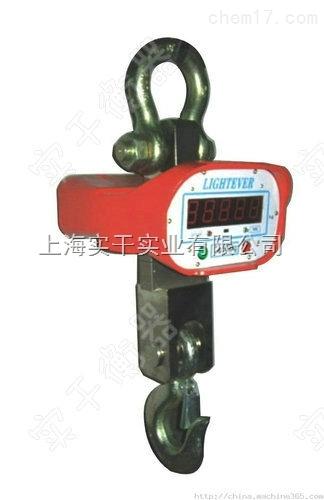 10吨吊秤称重仪 10T吊车称重电子秤