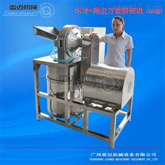 水冷低温除尘打粉机,大型中草药纤维高超细粉碎机