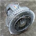 2QB530-SAH16微热再生吸附式干燥机专用高压风机