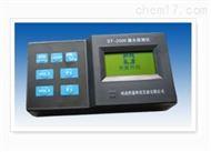 ST-2000漏水检测仪