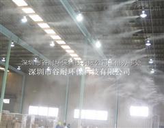 海南铁皮厂房喷雾降温设备