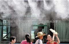 河南公交站喷雾降温工程喷雾加湿系统