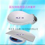 天津身高体重仪厂家、天津婴儿体重秤、天津超声波身高体重测量仪生产厂家