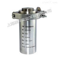 50mlGFK-5-50新型防爆水热合成反应釜