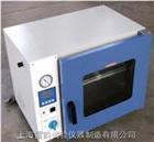 真空干燥箱上海厂家直销