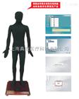 ZKMAW170B多媒体人体点穴仪考试系统(安摩推拿)