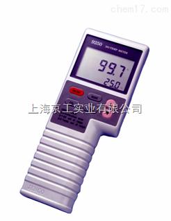 便携式溶氧仪9250