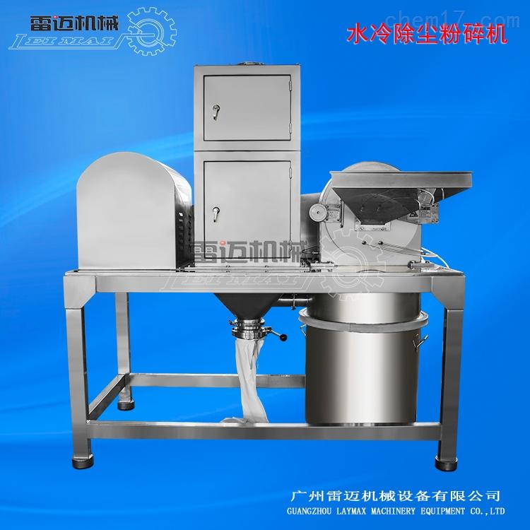 符合GMP药用级别专用粉碎机,大型中药材水冷粉碎机
