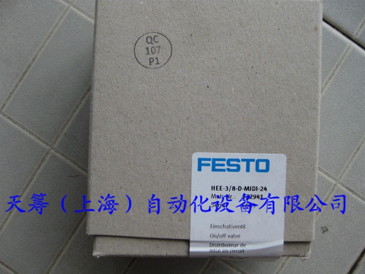 FESTO软启动阀HEE-3/8-D-MIDI-24