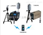 ZR-1040型高效空气过滤器生物检测系统