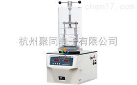 西安真空冷冻干燥机FD-1B-50冻干机厂家
