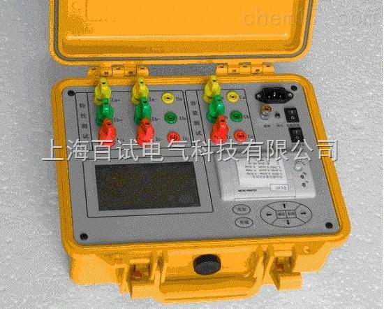 特价供应BS3008有源变压器容量特性测试仪