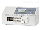 ZR-4310型注射器流量特性测试仪