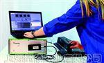 3MA钢板机械力学性能在线无损测量系统3MA-OMP