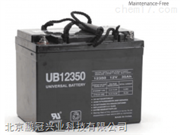 UNIVERSAL蓄电池UB121800 12V180AH尺寸规格齐全