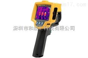 Fluke Ti9【现货供应】福禄克Ti9红外热像仪
