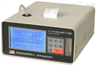 CLJ-BII(LCD)液晶大屏幕激光尘埃粒子计数器