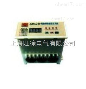 哈尔滨特价供应JDB-LQ300智能型电动机保护器与监控装置