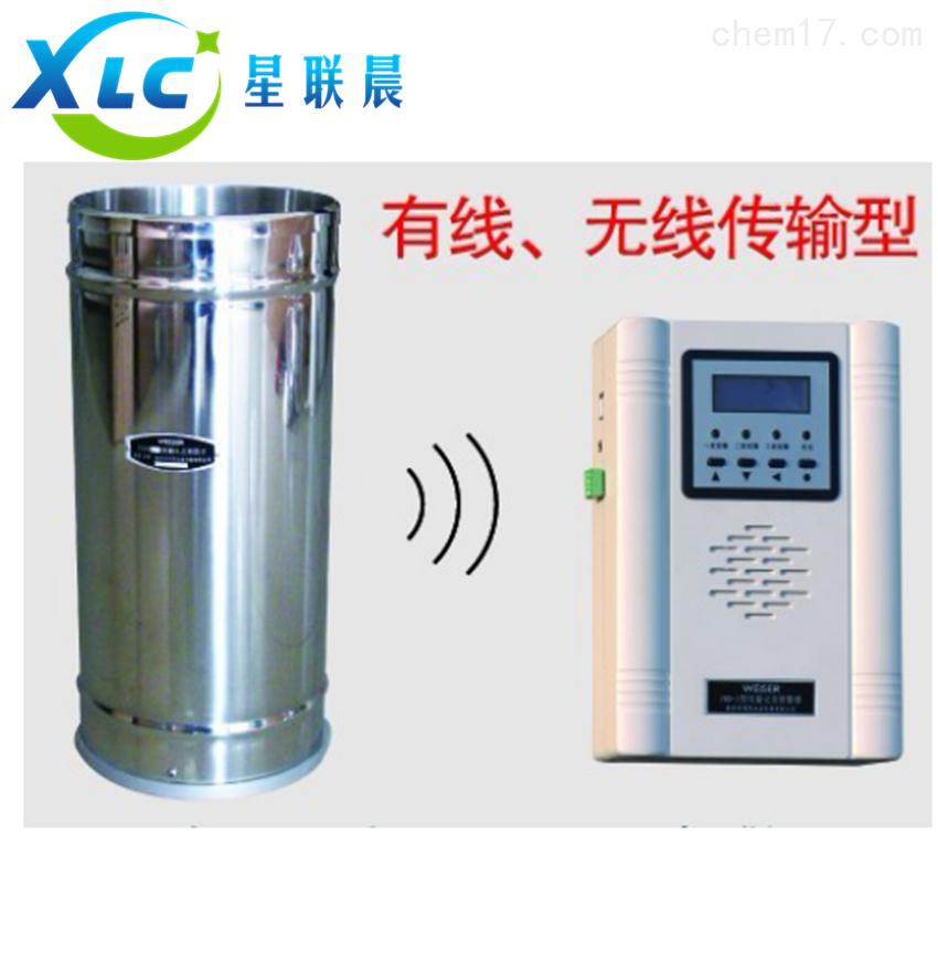 无线报警雨量计XC-JBD-3哪家价格低