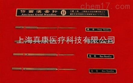 西汉金针仿真模型 (中医器具)