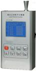LPC-301 H6型激光尘埃粒子计数器