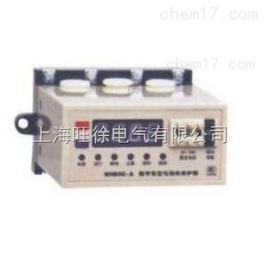 广州特价供应HHD3C-H3型数字设定电动机保护器