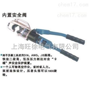 成都特价供应WY-400C型电缆液压钳