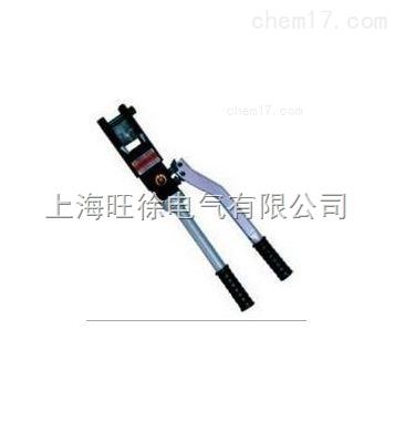深圳特价供应SMK-70型整体式电缆液压钳