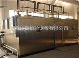 混凝土结构耐久性试验室