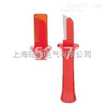 沈阳特价供应34HS 电缆剥皮刀