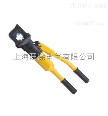 北京特价供应CYQ-300C 整体液压钳