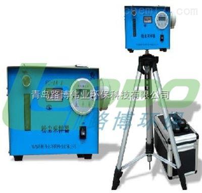 四川環境檢測站專用FC-1AI單流量全塵采樣儀 價格優惠