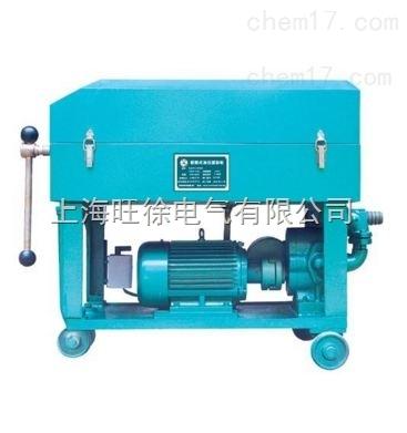 哈尔滨特价供应BASY-100板框式加压滤油机