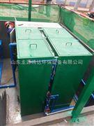 地埋式医院污水处理设备生产厂家