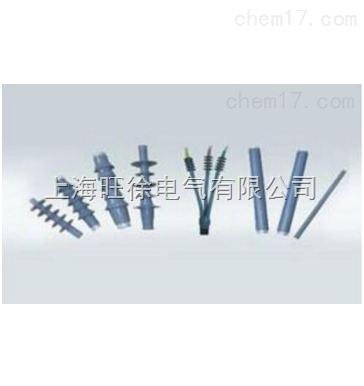 沈阳特价供应35kv全冷缩型电力电缆附件