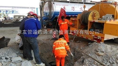 温州市清洗疏通下水道 污水管道清淤检测