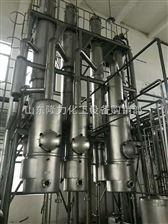 二手三效降膜蒸发器、二手三效降膜式蒸发浓缩器