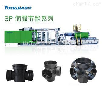 TH1880/SP塑料检查井生产设备 检查井生产机器 山东注塑机设备