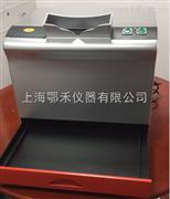 紫外检测分析仪