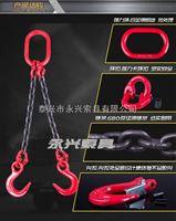 两叉链条吊具厂家