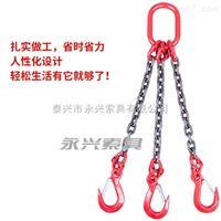永腾牌三叉链条吊具