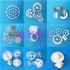 塑料材质多面球填料